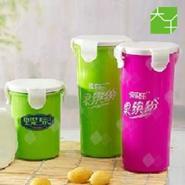 简约型纯色塑料乐扣广告杯图片