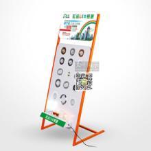 供应广告灯饰展示架