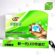 供应中山大千广告展示 丝网印刷节能灯试台 试灯座 生产商