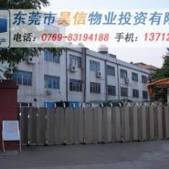东莞石排厂房出售图片