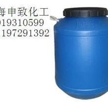 己二酸二酰肼涂料固化剂批发