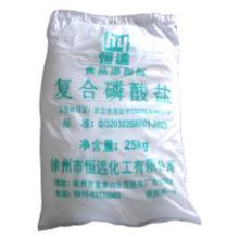 广州供应复合磷酸盐
