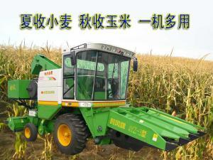 迷你世界全自动甘蔗收割机