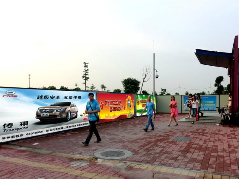 供应广州新市围墙广告最实在公司有哪些