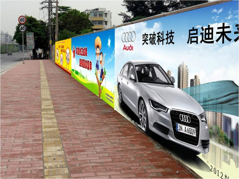 供应广州广告围墙广告发布公司广州一亮
