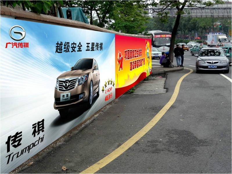供应广州围墙广告发布制作公司最好的有