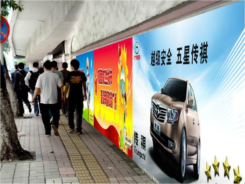 供应请问哪里有做围墙广告发布的?