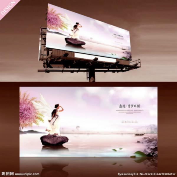 供应广州哪里有秀的户外广告牌公司