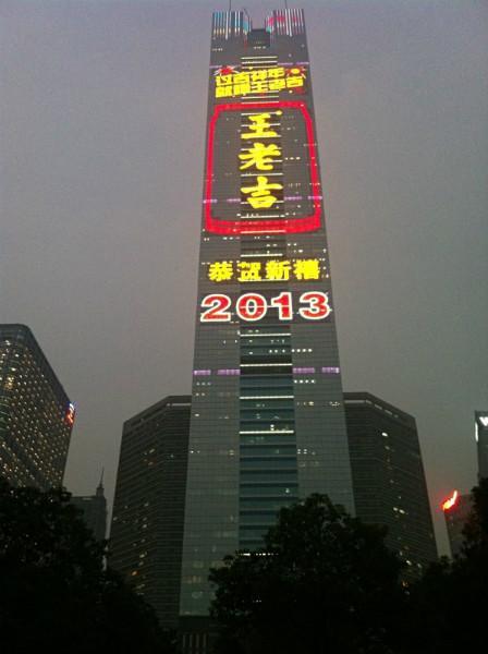 供应广州白云最安全的高空作业是哪家
