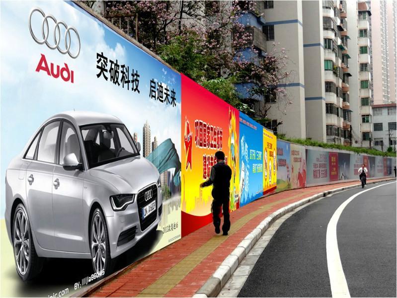 供应广州围墙广告发布首选广州一亮