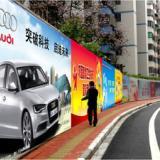 供应围墙广告发布最专业的公司有哪些