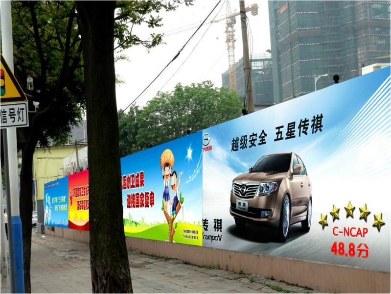 供应广东广告围墙广告发布公司首选广州一亮
