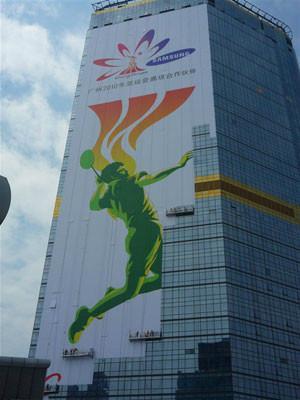 供应广州广告高空作业安装最专业的是哪加公司?