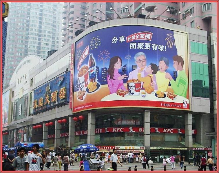 供应广州户外广告牌口碑的公司有哪些?