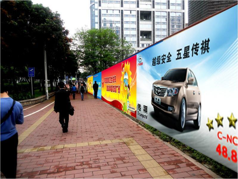 供应湖南围墙广告制作有哪些公司比较便宜的