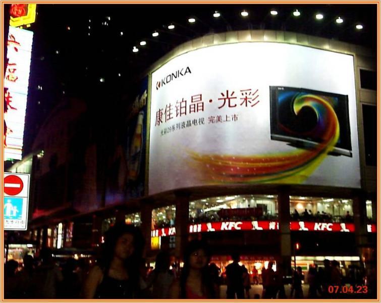 供应东山口的户外广告牌公司是哪家