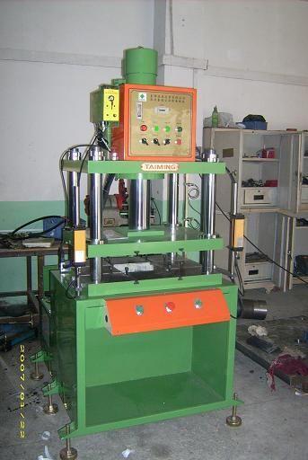 供应金属压印机、金属冲压机