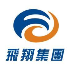 供应种子香港进口种子快递公司——包税进口服务 安全高效