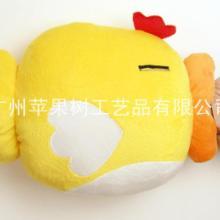 广州苹果树小鸡减压抱枕暖手枕创意抱枕厂家直销一手货源批发