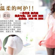 供应批发2012新款夏装韩版层层短袖白色蕾丝雪纺衫大码女装上衣批发