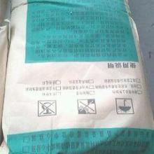 山东供应FLR-1工业用自流平材料