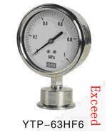 供应不锈钢防腐膜片压力表YPN-100布莱迪品牌现货供应批发