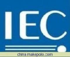 供应电驱蚊器CE认证灭蚊灯CE认证电蚊CE