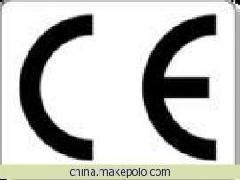 LED应急灯CE认证ROHS认证图片/LED应急灯CE认证ROHS认证样板图