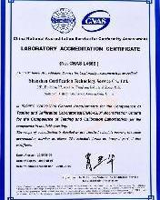 供应镇流器3C认证GS认证ETL认证图片