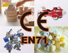 供应学习机CE认证