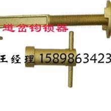 铁路安全道岔钩锁器GSQ道岔钩锁器图片