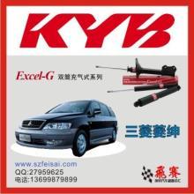 KYB减震器MonoMax-红桶一汽丰田普拉多整车4支套装批发