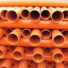 呼和浩特CPVC高压电力管|呼和浩特地埋cpvc管报价|呼和浩特电力管批发批发