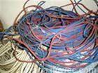 乐山废旧电线电缆高价回收︳乐山废旧电线电缆回收报价︳废旧电线电缆回收