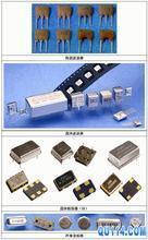 供应乐山电子元器件高价回收_乐山电子元器件回收报价_电子元器件回收