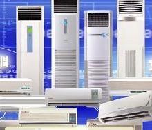 供应成都空调回收︳成都空调回收报价︳成都空调回收站联系电话批发