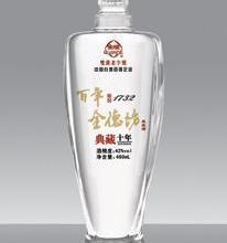 供应山东玻璃瓶厂家加工伏特加酒瓶批发