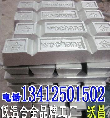 供应低熔点锡合金图片