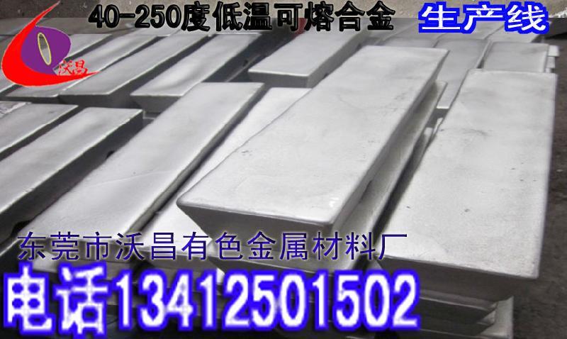 供应低熔点合金铅图片