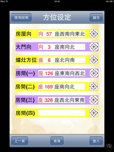三元九运流年紫白玄空飞星罗盘图片/三元九运流年紫 ...