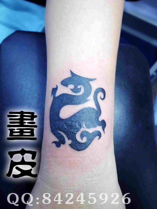 供应青岛纹身李村画皮纹身手腕图腾纹身