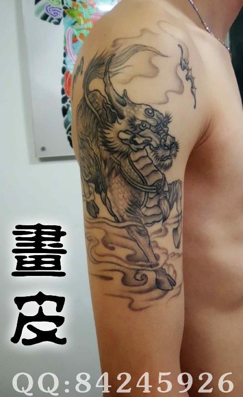 麒麟纹身图片图片