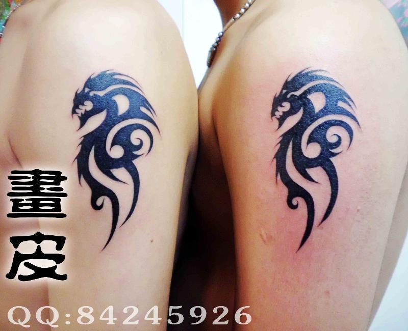 图腾_图腾供货商_供应青岛纹身李村画皮纹身龙图腾