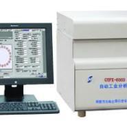 灰分挥发分水分一体检测仪图片
