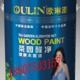 油漆招商︱油漆代理︱油漆加盟︱欧琳油漆招商
