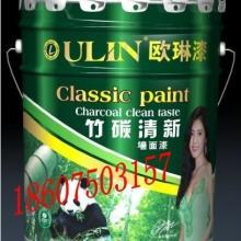 供应欧琳白竹炭茶净醛健康墙面漆