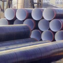 供应饮用水专用高质量IPN8710防腐钢管图片