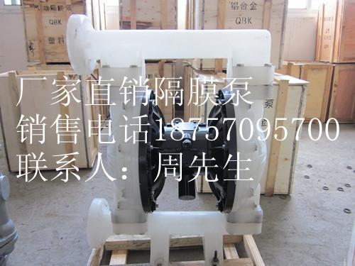 供应气动隔膜泵/电动隔膜泵/微型隔膜泵/隔膜泵厂家/隔膜泵型号