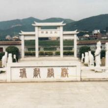 供应石雕工艺品 牌坊雕刻