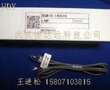 供应BSM10-140512V20W雅培及东芝